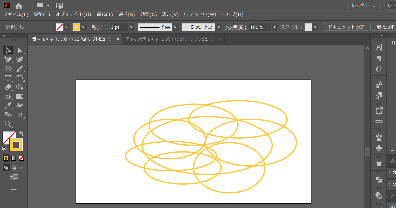 楕円をたくさん作成