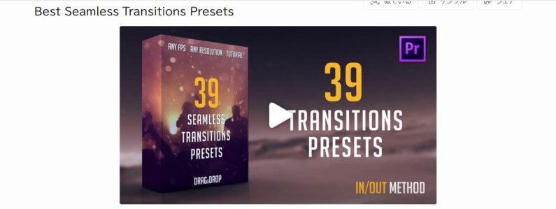 Best Seamless Transitions Presets