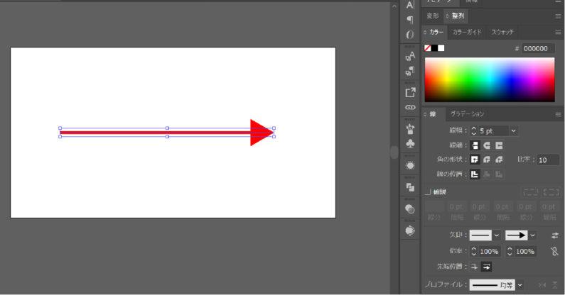 通常の矢印を作成