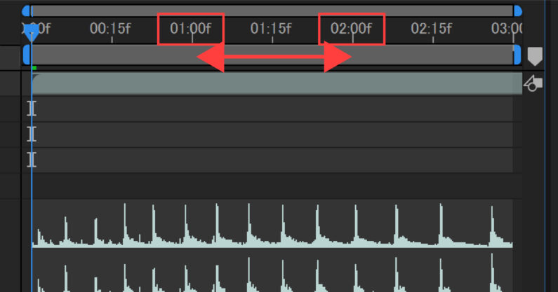 1秒から2秒までの間の音声をカット