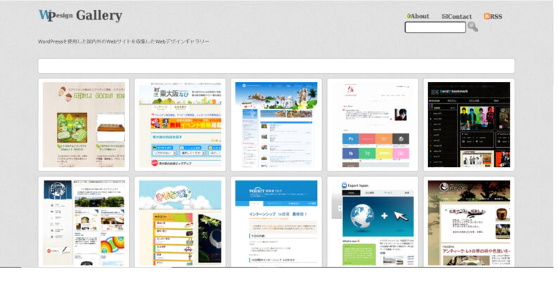 WPデザインギャラリー