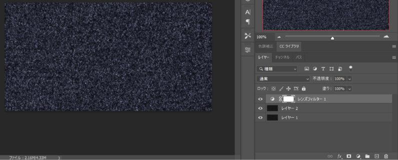 レンズフィルターを使って色を加える