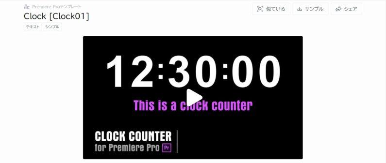 Clock [Clock01]