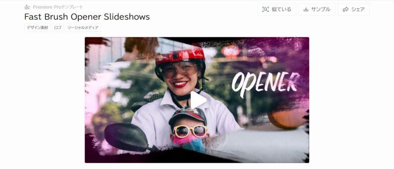 Fast Brush Opener Slideshows