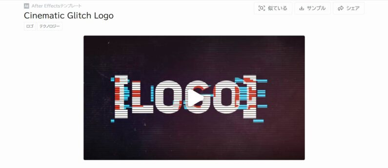 Cinematic Glitch Logo