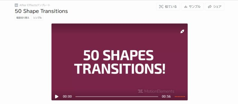 50 Shape Transitions